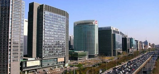 Pekín. ©Wikipedia/Soerfm