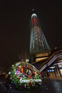 Navidad en Tokio: estos son los escenarios navideños más pintorescos