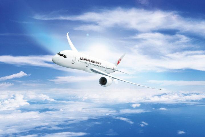 Japan Airlines, premio a la aerolínea más puntual del mundo desde 2013